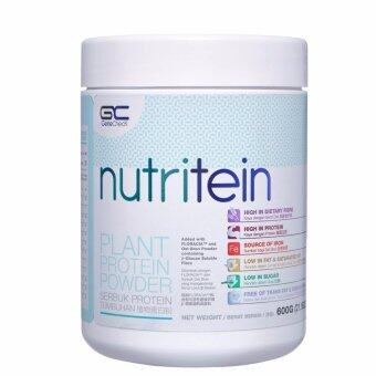 Nutritein Plant Protein Meal Replacement