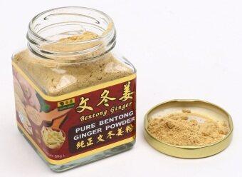 Nutropure Bentong Ginger Powder 80g - 文冬姜粉