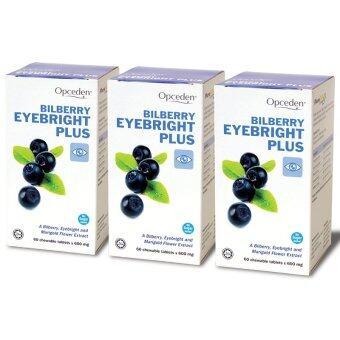 Opceden Bilberry Eyebright Plus Promo Pack 60S X 3