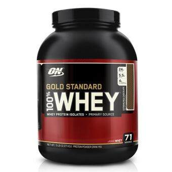 Optimum Nutrition Gold Standard 100% Whey, Extreme Milk Chocolate, 5lbs