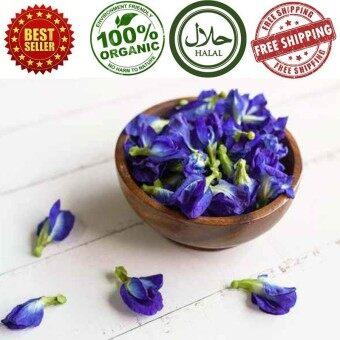 Organic Tea (25g) - Butterfly Pea Flower