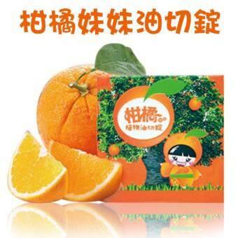 Oros Citrus Sister 柑橘妹妹(升級版)