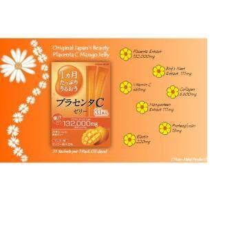 Otsuka Skin C Placenta Jelly Mango 31's