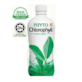 PHHP PHYTO CHLOROPHYLL 500 ML (DETOX, SLIMMING, CLEAR ACNE) (HALAL)