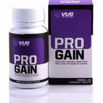 ProGain Halal Weight Gainer KKM Certified 60 Tablets - 100% Safe - No Side Effects. Made with Herbal extracts Increases your appetite & calorie intake naturally