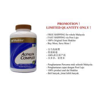 PROMOTION FREE SHIPPING! SHAKLEE Alfalfa Complex 700 Tablets  (READY STOCK)