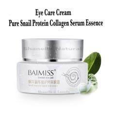 Pure Snail Protein Collagen Eye Cream Serum Essence Repair Eye Cream Ageless Moisture Dark Circles Anti