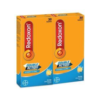 REDOXON Redoxon Efferverscent Tablets 2X30S