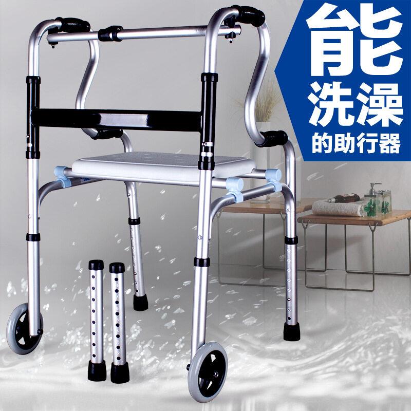 Rak Putar Walker Sabuk Kursi Roda Klausa Paduan Aluminium Walker Empat Bathable Bantuan Berjalan Bantuan Mobilitas Walker Bingkai untuk lansia Senior, wanita Hamil, Cacat Pasien Dll. -Internasional