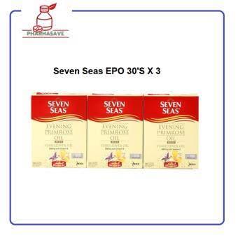 Seven Seas Evening Primrose Oil (EPO) Plus Starflower Oil 1000mg with Vitamin E 3 x 30 Capsules