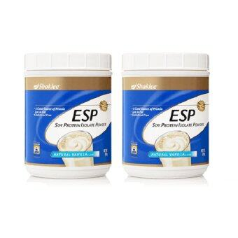 Shaklee 2 x ESP Mixed Soy Protein Isolated Powder 850g