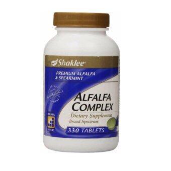 Shaklee Alfalfa Complex 330 tablets  HALAL