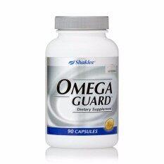 Shaklee Omega Guard - 90 Capsule By Pharmacare4u.