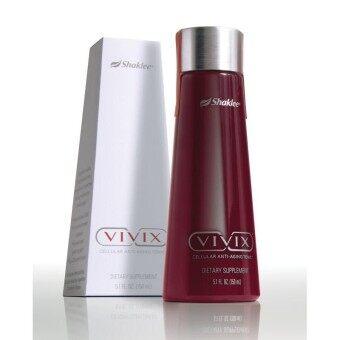 Shaklee Vivix (150ml) Super Antioxidants - Halal (FREE SHIPPING)