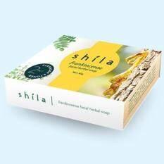 Shila Frankincense Facial Herbal Soap