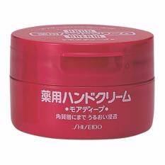 Shiseido Deep Moisturizing Medicated Hand Cream 100g.