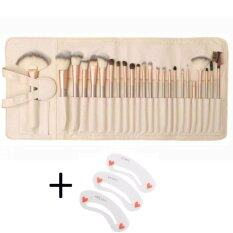 Special Offer 24pcs Makeup Brush Set, High Grade Make Up Tool Brushes Super Soft Pouch Bag Case Beige By Yi Francais.