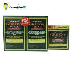 Stay-Well Greens Total Advanced Formula 500g X2 Bottles +10 Sachets (exp 07/2021) By Farmasi Lee Ms.