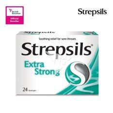 Strepsils Extra Strong 2X12'S - MAL05012322XR