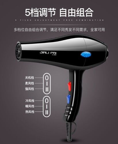 Sale Strong Power Hair Dryer The Domestic Expenses Is Cold Hot The Breeze Beauty Salon Appropriation Version Constant Temperature The Far Infrared Ray Nurse And Treat A Hair Dryer Intl Oem Original