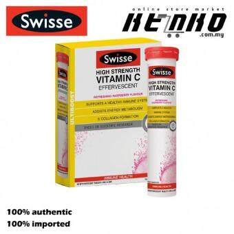 SWISSE High Strength Vitamin C 1000mg (60 effervescent)