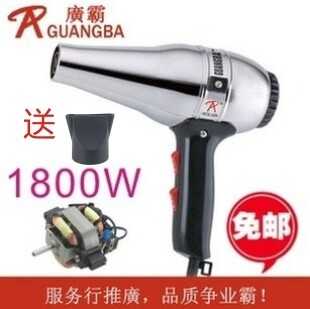The 1800 Ws wraps the mail special price laboratory factory heat to shrink film industrial stainless steel hair dryer machine metal iron hull breeze tube - intl