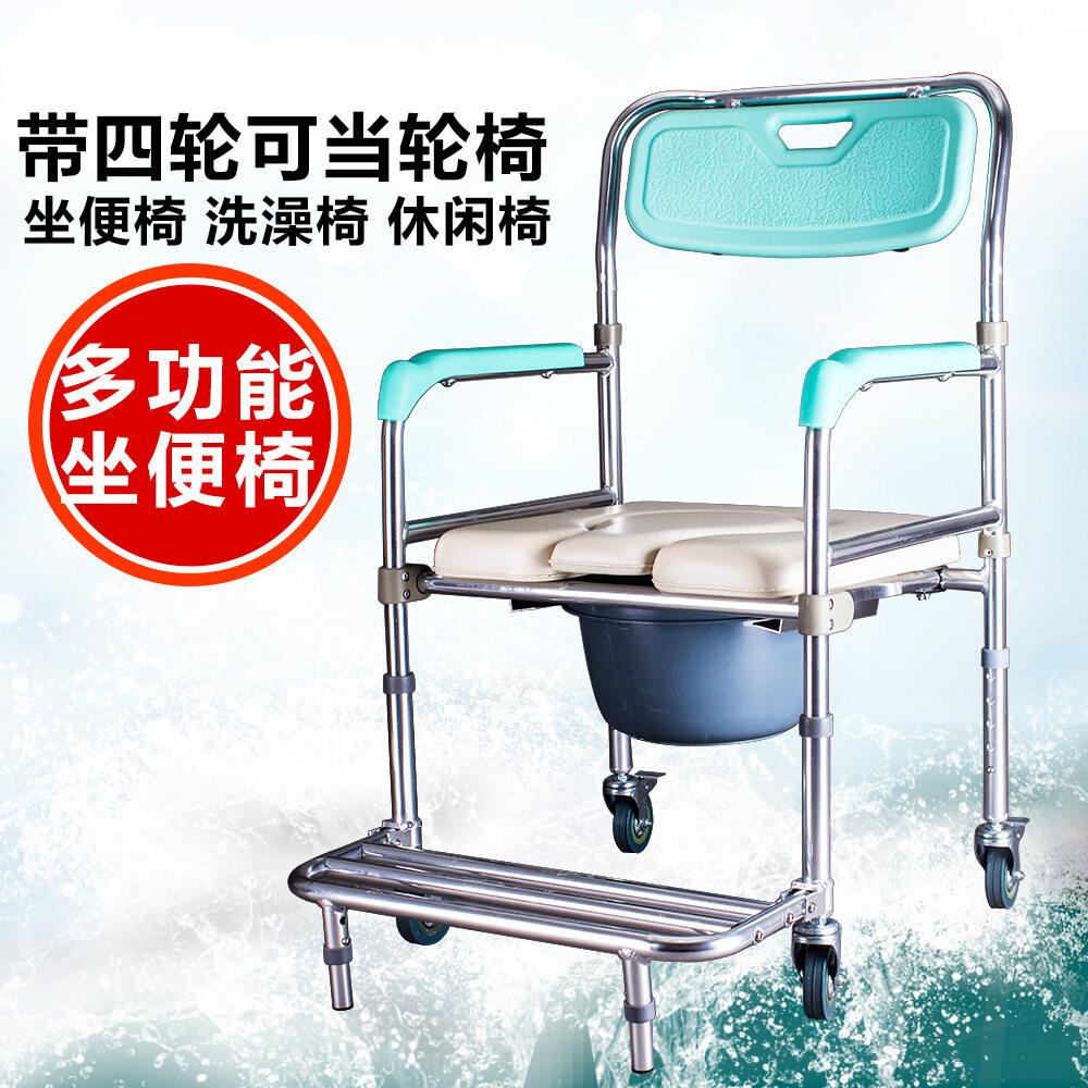 Orang Tua Duduk Kursi/Lipat Sabuk Roda Aluminium Paduan Wanita Toilet Tua Commode Kursi Toilet Kursi untuk orang Tua Senior, wanita Hamil, Cacat Pasien Dll. -Internasional