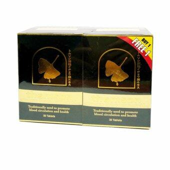 Thomson Activated Ginkgo Extract 40mg 2x30s