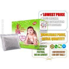 Tyt Baby Herbal Bath 15g 7 Sachet (tyt Herba Mandian Bayi) By Hoe Hon Distributor Sdn Bhd.