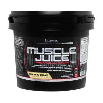 Ultimate Nutrition Muscle Juice Revolution 2600, Cookies N Cream, 11.1lbs (Halal)
