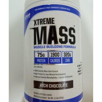 UNO NUTRITION XTREME MASS 1.1LBS CHOCOLATE