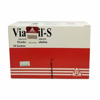 Viartril - S Sachets 1500mg 30's