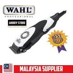 WAHL ORIGINAL 2170 Professional Heavy Duty Hair Clipper ( POTONG RAMBUT ) fd6e70484e