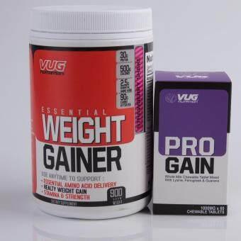 Weight Gainer Combo Set