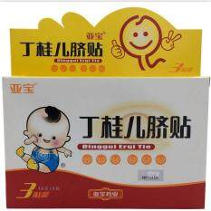 Yabao Dinggui Erqi Tie丁桂儿脐贴(1.6 G X 3 Plasters) By Health Care Trading.