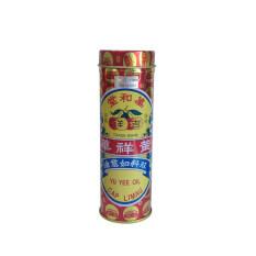 Yu Yee Cap Limau Yu Yee Oil 22ml By Watsons Malaysia.