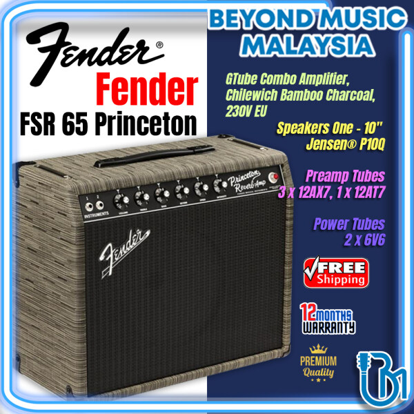 Fender FSR 65 Princeton Tube Combo Amplifier, Chilewich Bamboo Charcoal Malaysia