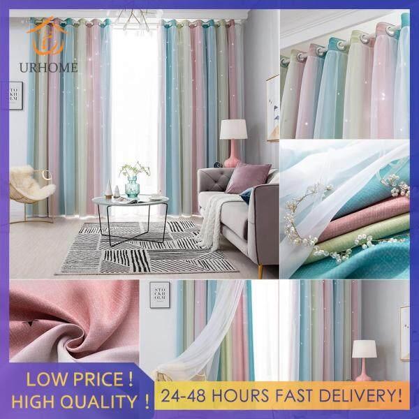 1 Chiếc Rèm Ngôi Sao Rỗng Màu Gradient 100X250Cm Rèm Cửa Sổ Che Tối Toàn Bộ Phòng Ngủ (Màu Hồng)