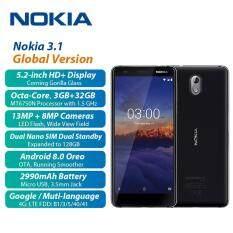 Toàn Cầu Phiên Bản Nokia 3.1 Điện Thoại Di Động 3GB + 32GB 13MP + 8MP Máy Ảnh MT6750N Octa Lõi 2990MAh 5.2Inch HD + Hiển Thị Corning Gorilla Glass Dual SIM 4 Gam Điện Thoại Thông Minh