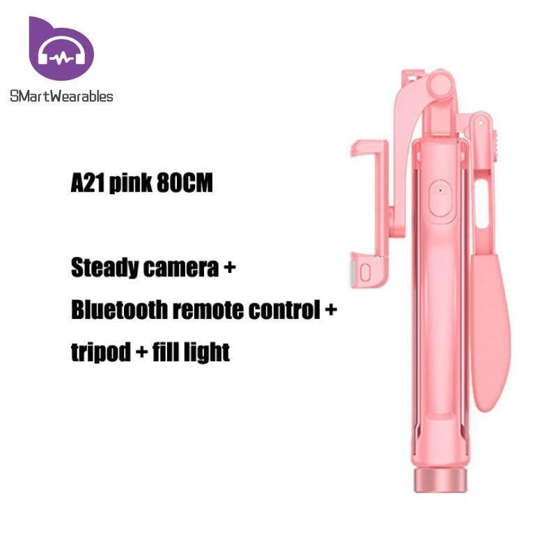 Giá A21 Ổn Định Video Selfie Stick Tripod Bluetooth Gậy Tự Sướng Lấp Đầy Ánh Sáng Cho Iphone Xiaomi Huawei Gimbal Điện Thoại Di Động