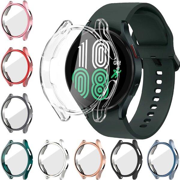 Ốp Bảo Vệ Cho Samsung Galaxy Watch 4 40Mm 44Mm, Ốp TPU Mềm Bảo Vệ Toàn Màn Hình Phụ Kiện Cho Galaxy Watch4