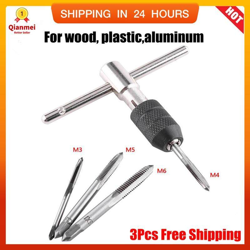 c17573c6312 Qianmei Hand Screw Thread Tap Wrench Handle With 4pcs Straight Flute Taps  M3 M4