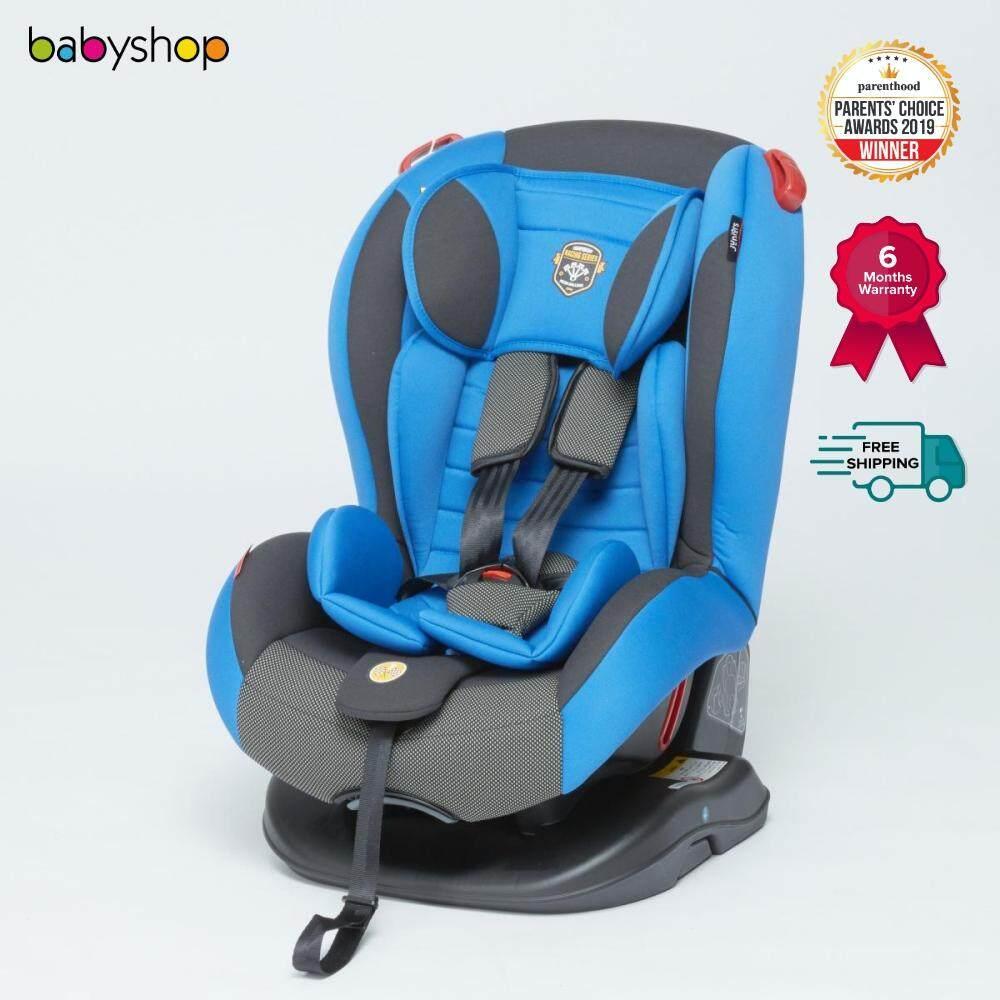 Babyshop Juniors Royal Convertible Baby II Car Seat for 0 mths + Boys
