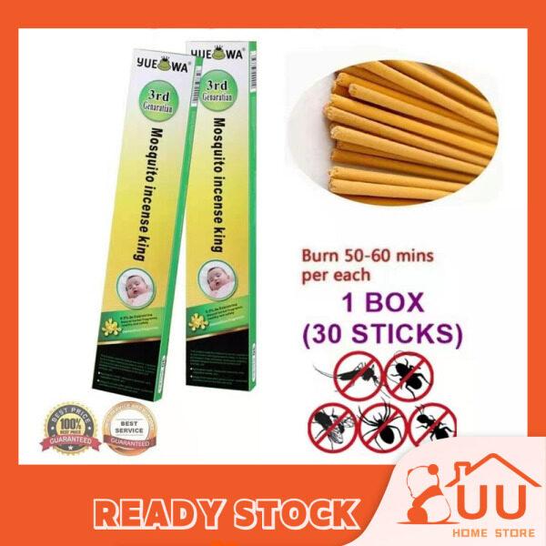 100% Organic Ubat Nyamuk Mosquito Repellent Sticks Mosquito Killer Non Toxic 30 Sticks Per Pack Yue Wa 月蛙天然蚊香 驱 蚊子 昆虫