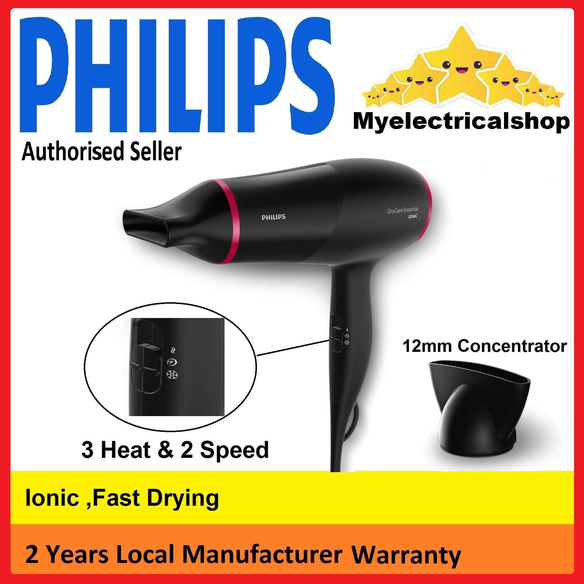 Hair Styling Dryers With Best Online Price In Malaysia 4030a58d02