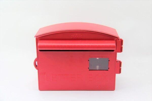 Plastic Letter Box / Peti Surat