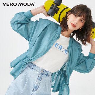 Vero Moda Áo Khoác Dây Rút Phía Trước Có Khóa Kéo Thể Thao Cho Nữ, 320117530 thumbnail