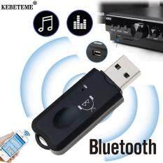 KEBETEME Bộ Thu Bluetooth USB Không Dây Bộ Phụ Kiện Xe Hơi Rảnh Tay Máy Nghe Nhạc MP3 Có Mic Dongle Thu Âm Thanh Nổi Nhạc Bộ Chuyển Đổi Âm Thanh Sang Loa Dành Cho Điện Thoại Xe Hơi Tai Nghe Loa DVD PC Gia Đình