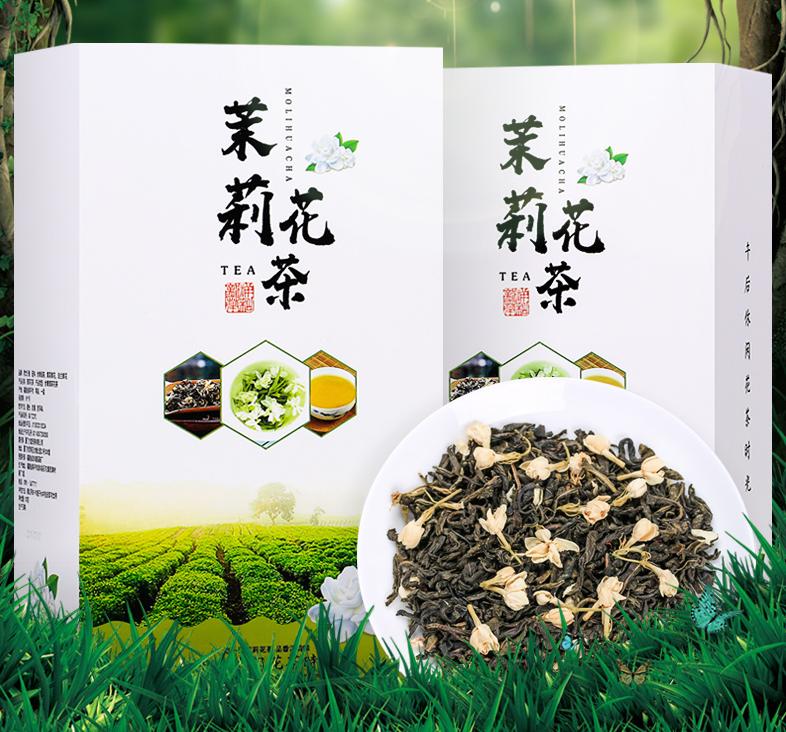 [คุณภาพสูงจัดส่งรวดเร็ว] ชาจีนชาที่มีชื่อเสียงชามะลิ.
