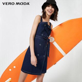 Vero Moda Đầm Denim Nữ Hai Hàng Khuy Cổ Điển, 320242526 thumbnail